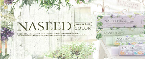 NASEED COLOR